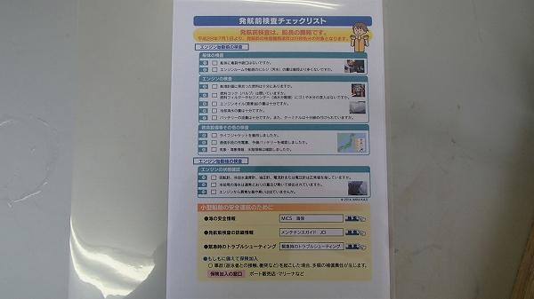 P6263114.jpg