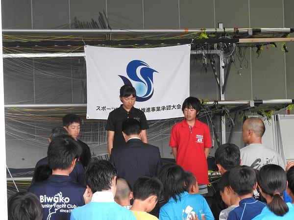 DSCN1368.jpg