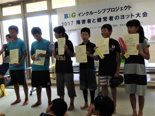 8.シンタロウA4位!.jpg