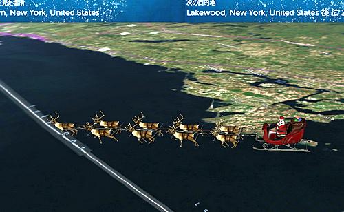 2018_Official NORAD Santa Tracker.jpg
