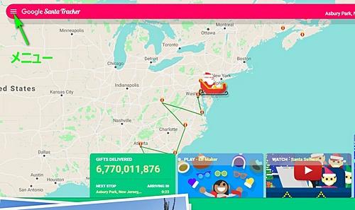 2018_Google Santa Tracker.jpg