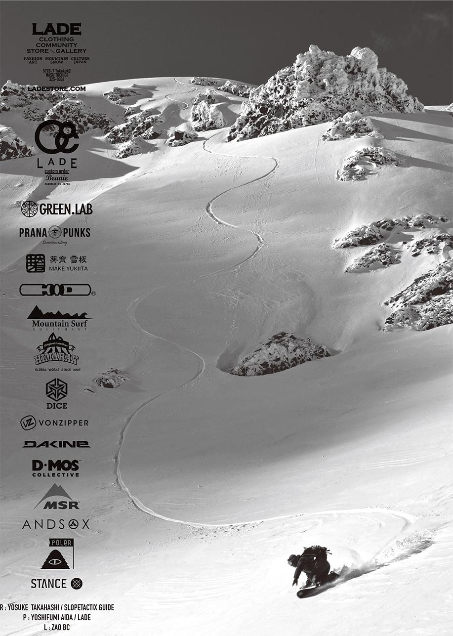 LADESTORE-SNOW2016-917.jpg