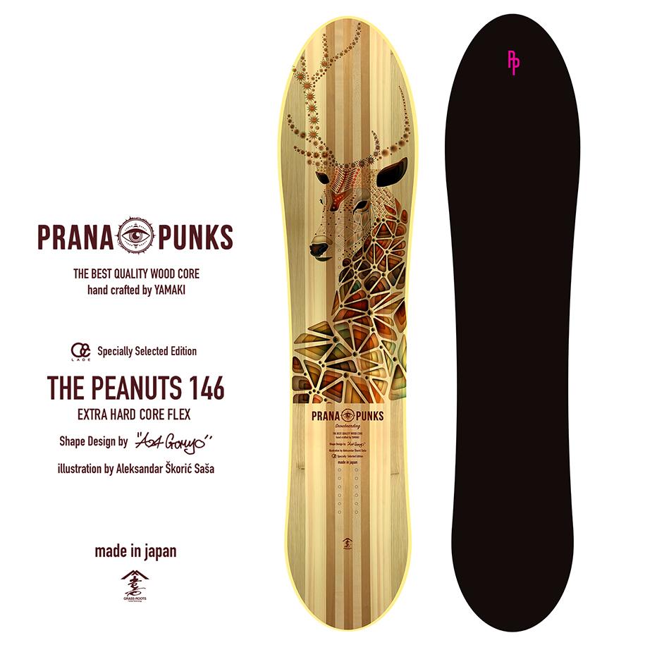 peanuts-LADE2019S-915.jpg