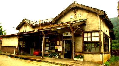 富山地方鉄道 有峰口駅