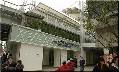 東京スカイツリー駅
