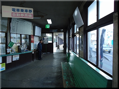 十和田観光鉄道 三沢駅 駅舎内
