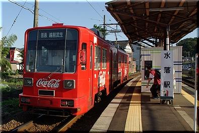880形 コカコーラ広告車