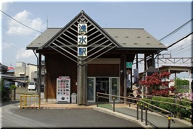福井鉄道 浅水駅