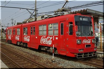 福井鉄道 コカコーラ号