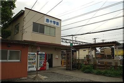 福井鉄道 赤十字前駅