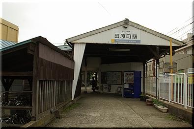 福井鉄道 田原町駅