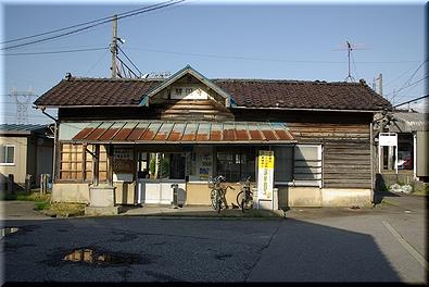 富山地鉄 寺田駅