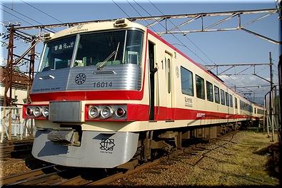 富山地鉄 レッドアロー