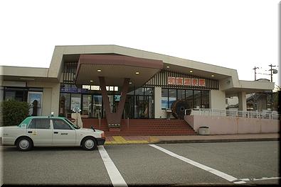 のと鉄道 和倉温泉駅