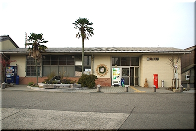 のと鉄道 田鶴浜駅