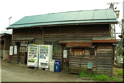 富山地鉄 舌山駅