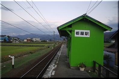 富山地鉄 栃谷駅