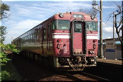 JR東石黒駅
