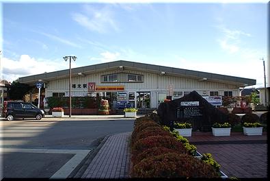 JR福光駅