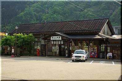 郡上八幡駅
