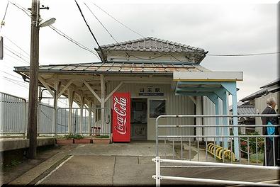 えちぜん鉄道 山王駅