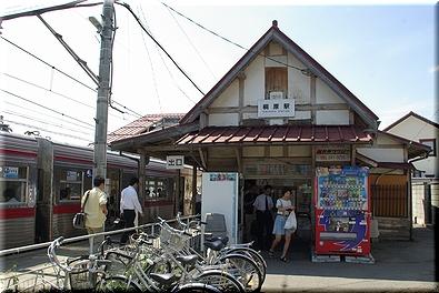 長野電鉄 桐原駅