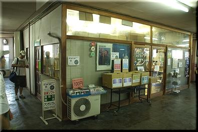 長野電鉄 本郷駅 CDショップ