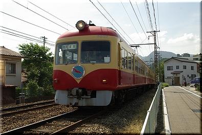 長野電鉄 2000系 りんご色