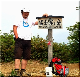 富士写ヶ岳