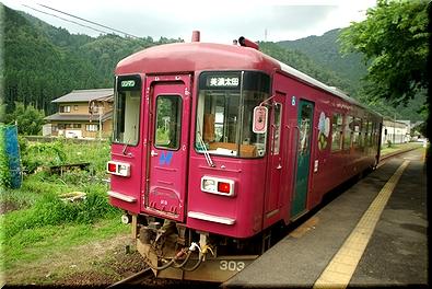 長良川鉄道 ナガラ3型