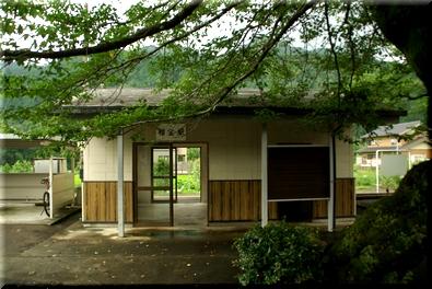 長良川鉄道 相生駅