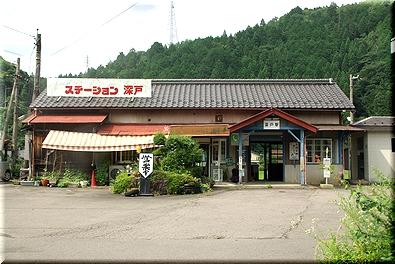 長良川鉄道 深戸駅