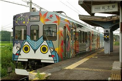 伊賀鉄道 ふくにん列車
