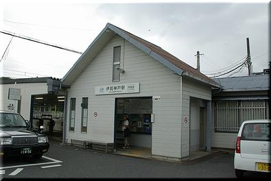 伊賀鉄道 伊賀神戸駅