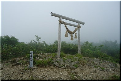 人形山 宮屋敷跡