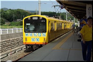 阿下喜駅 ビール電車