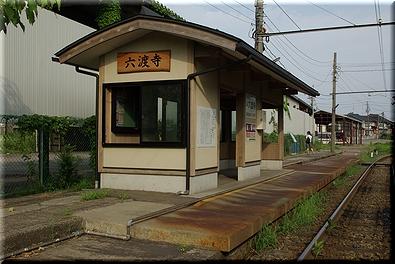 万葉線 六渡寺駅