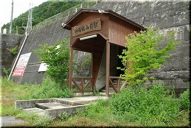 神岡鉱山前駅