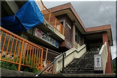 飛騨神岡駅