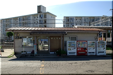 額住宅前駅