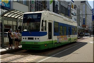 福井鉄道 福井駅前