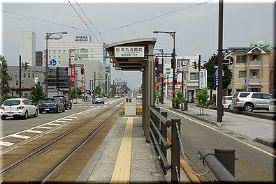 本丸会館前駅