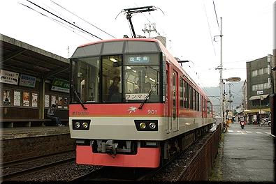 叡山電鉄 900系