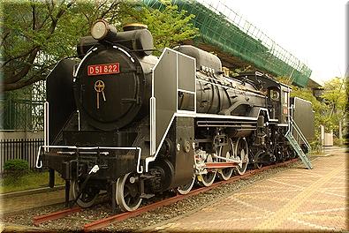 松任駅 D51