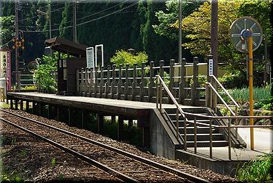 白山長滝駅