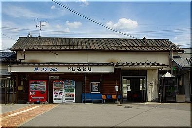 美濃白鳥駅