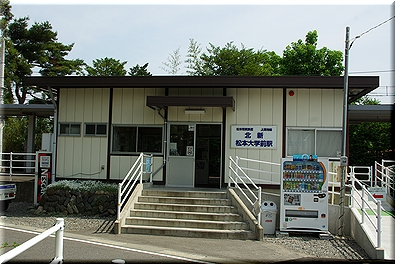 北新・松本大学前駅