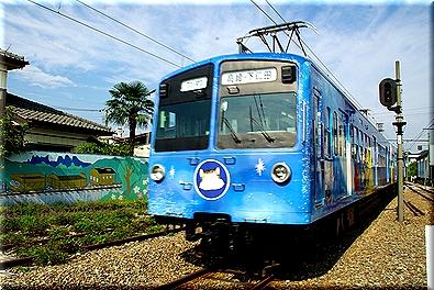 上信電鉄 銀河鉄道999号