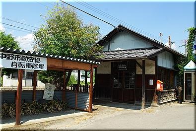 信濃竹原駅