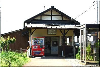 中野松川駅